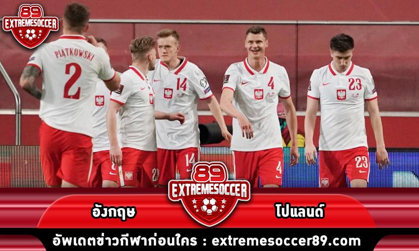 ไฮไลท์ ฟุตบอลโลกโซนยุโรป ล่าสุด อังกฤษ พบกับ โปแลนด์